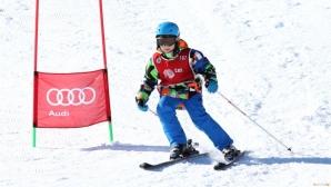 """21 деца стартираха във второто издание на купа """"Витоша ски"""""""