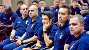 Световно признание за български треньор (видео)