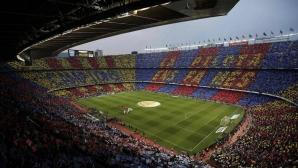 Лигата в Испания с ново предложение към Барса и Реал