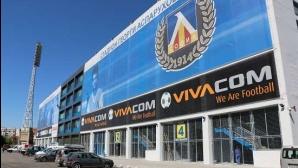 Левски инвестира над 1,5 млн. лева в базата