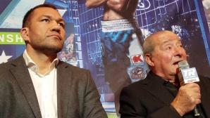 Боб Аръм: Кубрат е готов да се бие за световната титла още днес!