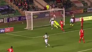 Скандален гол след игра с ръка зачетоха на мач в Англия (видео)