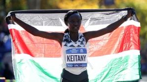 Кейтани гони пета победа на маратона на Ню Йорк