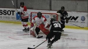 С цели пет състава започна Държавното първенство по хокей