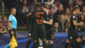 Челси нанесе първа загуба на Аякс през сезона