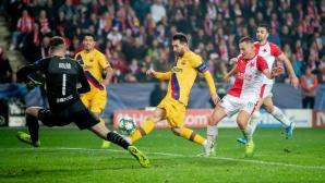 Славия Прага 0:1 Барселона, гледайте тук