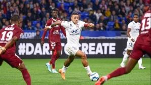 Лион се върна към победите в Лига 1