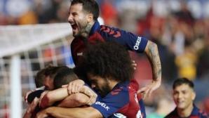 Червен картон провали Валенсия в Памплона (видео)