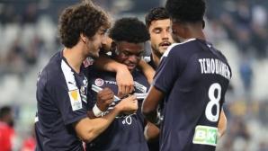 Бордо е на 1/8-финал за Купата на Лигата