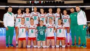 Официално България в група с Холандия и Полша на олимпийската квалификация в Апелдоорн