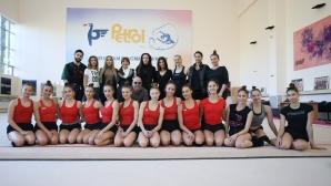 Гимнастичките с шоу-спектакъл и в Панагюрище