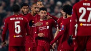 Победата не дойде лесно, но Ливърпул вече е водач в групата (видео + галерия)