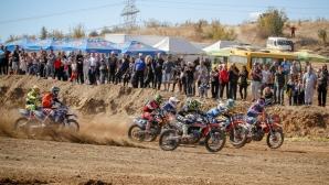 Обновено трасе за последния кръг от Републиканското по мотокрос в Благоевград