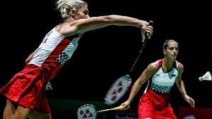 Сестри Стоеви отпаднаха на четвъртфиналите във Фучжоу