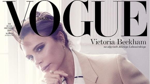 Виктория Бекъм блесна на корицата на Vogue (снимки)