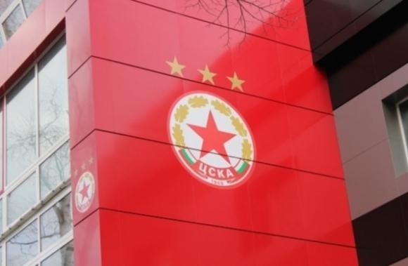 НАП взе близо 5 млн. от ЦСКА-София