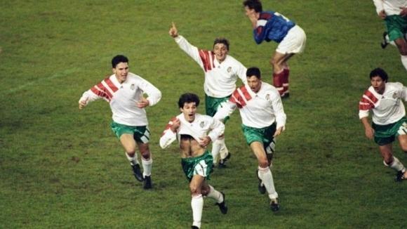 26 години от 17 ноември - настръхнете още веднъж с великия гол на Емо Костадинов