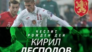 ЧРД на Кирил Десподов