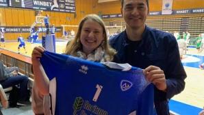 Теодора Николова получи оригинален екип на Левски
