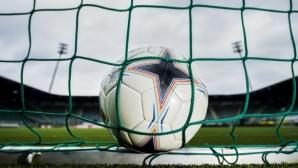 В Босна започна акция срещу за уреждането на мачове, 12 са първите задържани