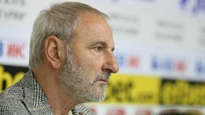Никола Спасов: Напрежението при Левски е високо, ще се надиграваме с тях (видео)