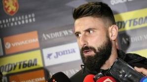 Димитър Илиев: За мен е чест да бъда тук