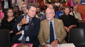Собствениците на Пари Сен Жермен искат да купят Наполи