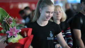 """Фигуристи от 14 държави идват за турнира """"Денкова - Стависки"""""""