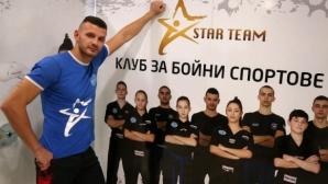 Иван Кръстанов се цели в световната титла по кикбокс в Анталия (видео)