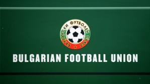 БФС размаха пръст на младите футболисти в България