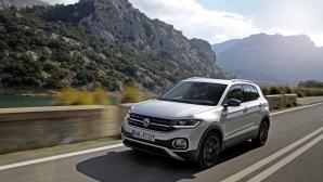 Volkswagen T-Cross - един практичен кросоувър