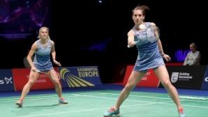 Сестри Стоеви отпаднаха на 1/8-финалите в Хонконг