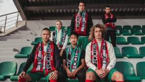 The Scarf of Respect - БФС обединява феновете в борбата с дискриминацията в спорта