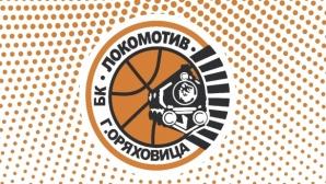 БК Локомотив (Горна Оряховица) отбелязва 10-годишнина