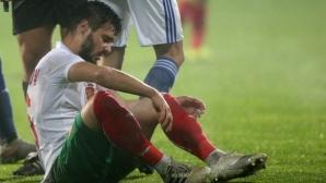 България 0:0 Парагвай, пълен дебютант е титуляр