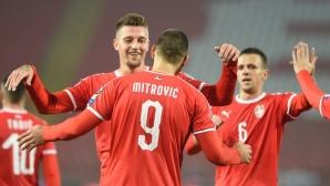 Сърбите се измъчиха с Люксембург, ще чакат грешка на Португалия (видео)