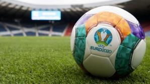 Завършиха първите три срещи от квалификациите за Евро 2020, следете тук