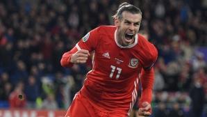 Бейл: Изпитвам по-голямо вълнение, когато играя за Уелс