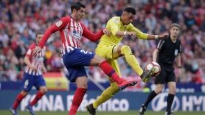 Окончателно: Виляреал и Атлетико няма да играят в Маями