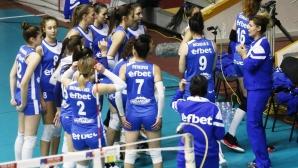 Левски удари Казанлък за победа №4 в женското първенство