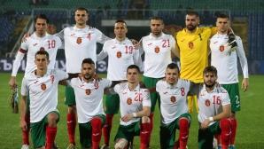 Потвърдено: България ще има шанс да се класира на Евро 2020