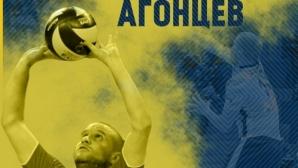 Любомир Агонцев: Ключовото днес бе отборната игра
