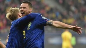 И Швеция е на еврофиналите, Румъния се провали