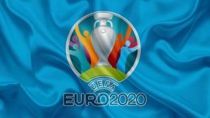 Още четири отбора се класираха за еврофиналите догодина (резултати и голмайстори)