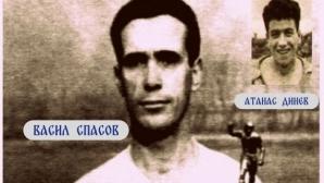 Да си спомним за Васил Спасов – Валяка и Атанас Динев – Насо