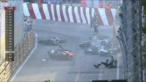 Мотоциклетното състезание на Макао бе отменено след два тежки инцидента (видео)