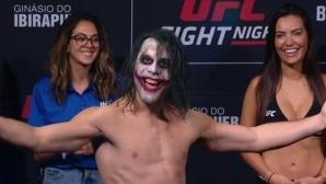 Жокера стана боец в UFC (видео)