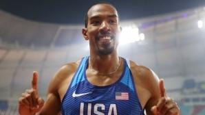 Звездите на световната атлетика подкрепиха Крисчън Тейлър в борбата за спасение на спорта