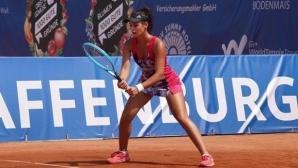 Стаматова се класира за финала на двойки в Гърция