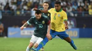 Винаги е хубаво да биеш Бразилия, доволен е Меси